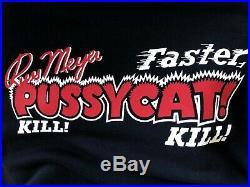 Gucci Faster Pussycat Kill Kill Black Zip Sweater Gg Supreme Size Medium $1,600