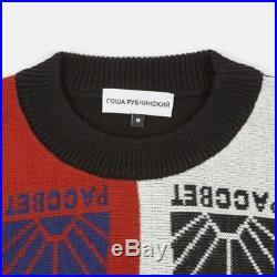 NEW Gosha Rubchinskiy Wool Acrylic Sweater sunrise Black Scarf Paccbet lil peep